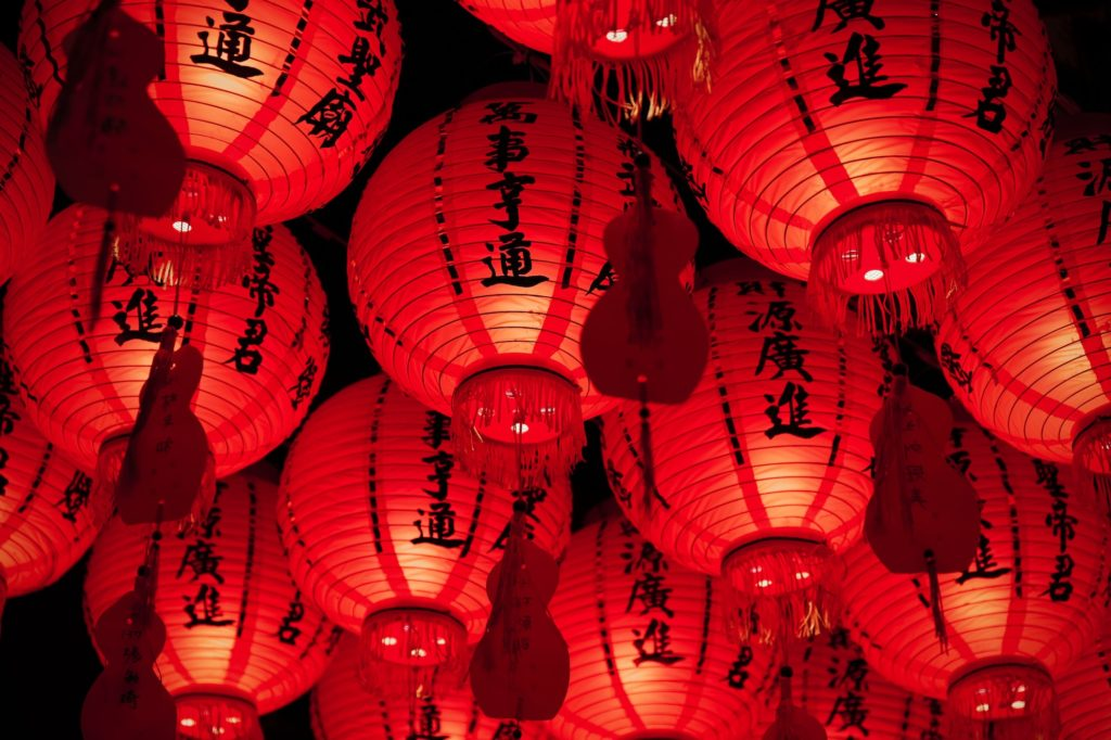 Red Chinese lanterns, What foreign language should I learn?